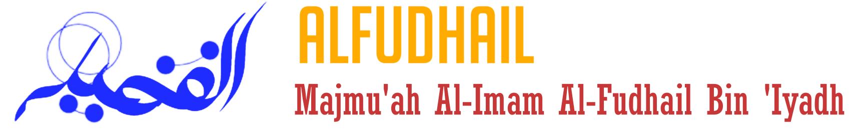 Al-Fudhail